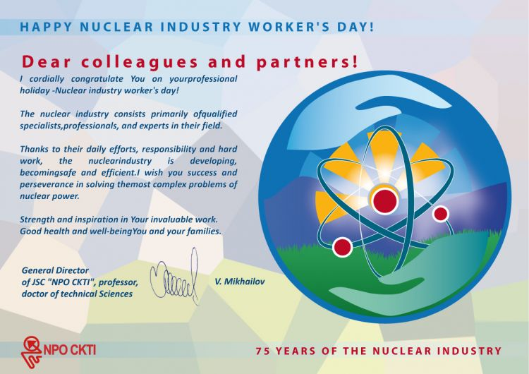 General Director of the Company V. E. Mikhailov congratulates colleagues and partners on the day of the nuclear industry worker